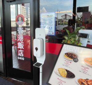 香港飯店入口
